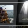 Paket Wisata Jogja Adventure 1 Hari Goa Jomblang
